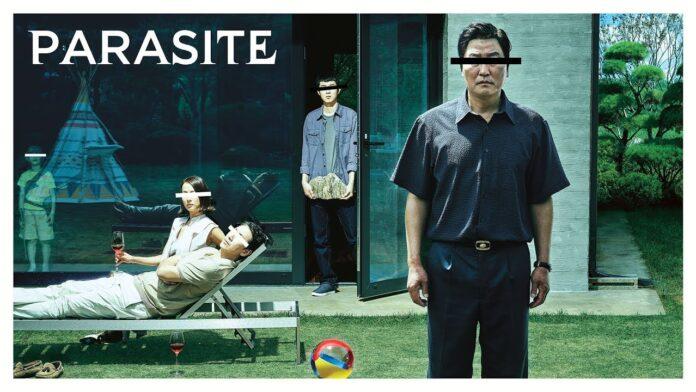 หนังเกาหลี