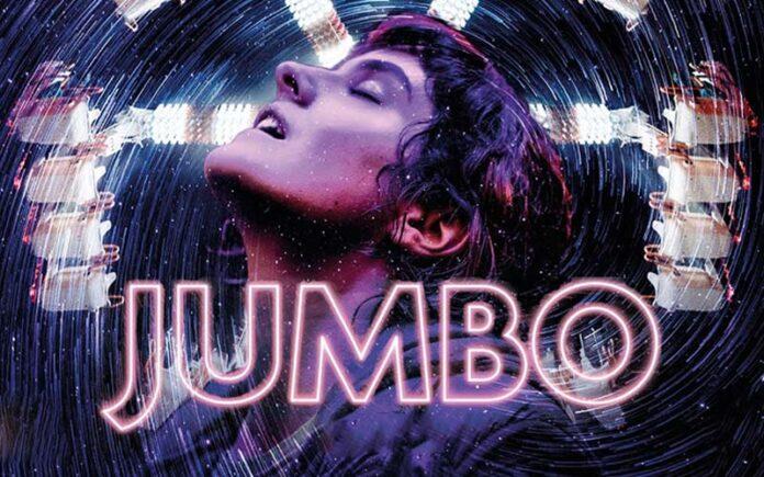 Jumbo รักฉันมันจัมโบ้