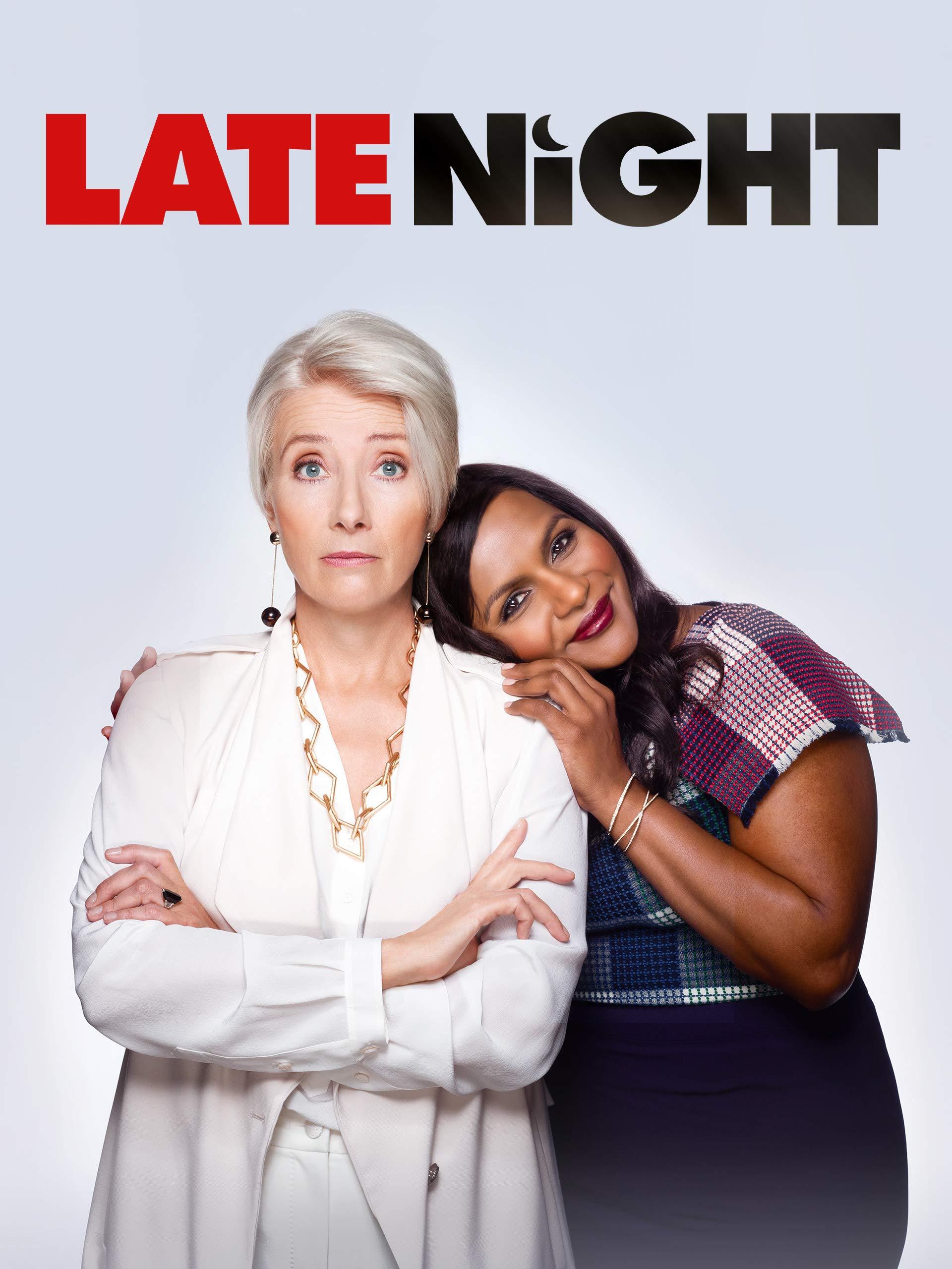 Dsf Late Night Movie