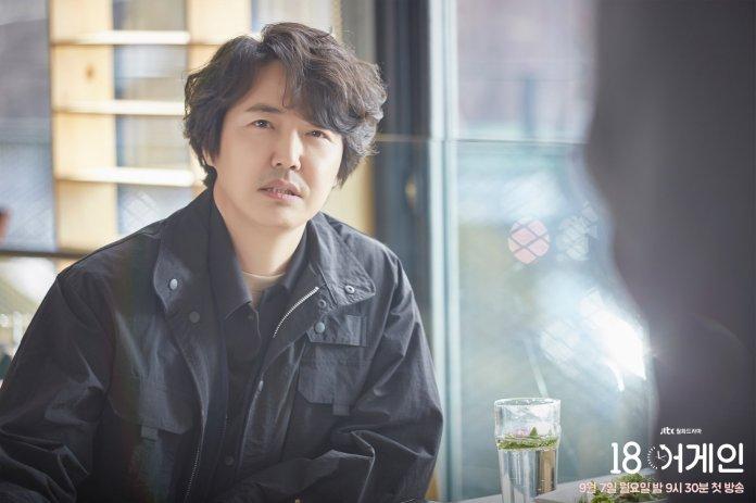 ซีรีส์เกาหลี 18 Again