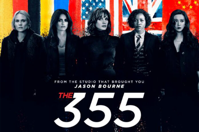Trailer The 355